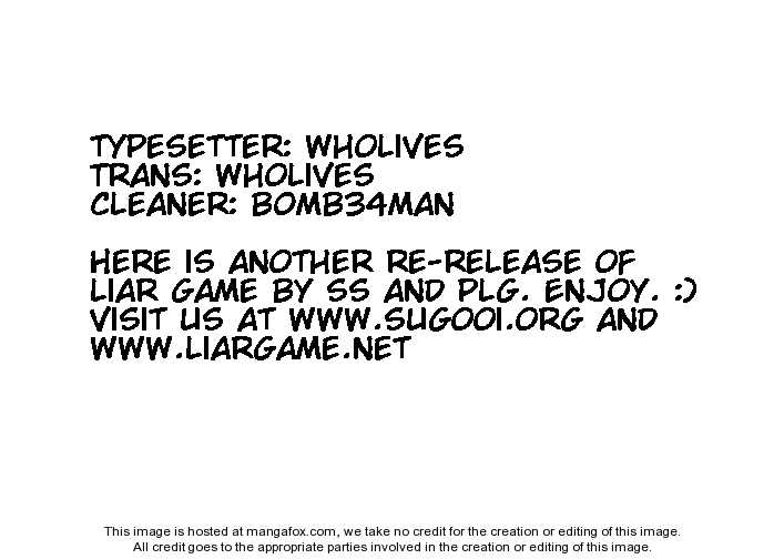 Liar Game 40 Page 1