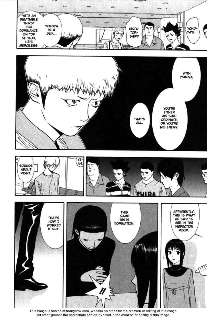 Liar Game 40 Page 3