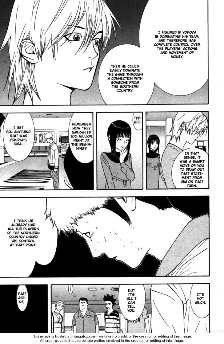 Liar Game 40 Page 4