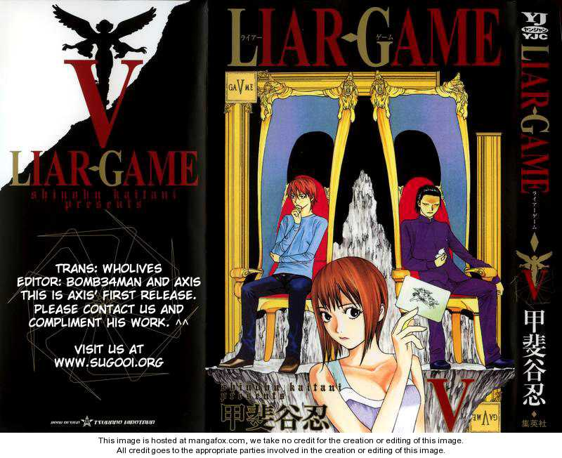 Liar Game 43 Page 1
