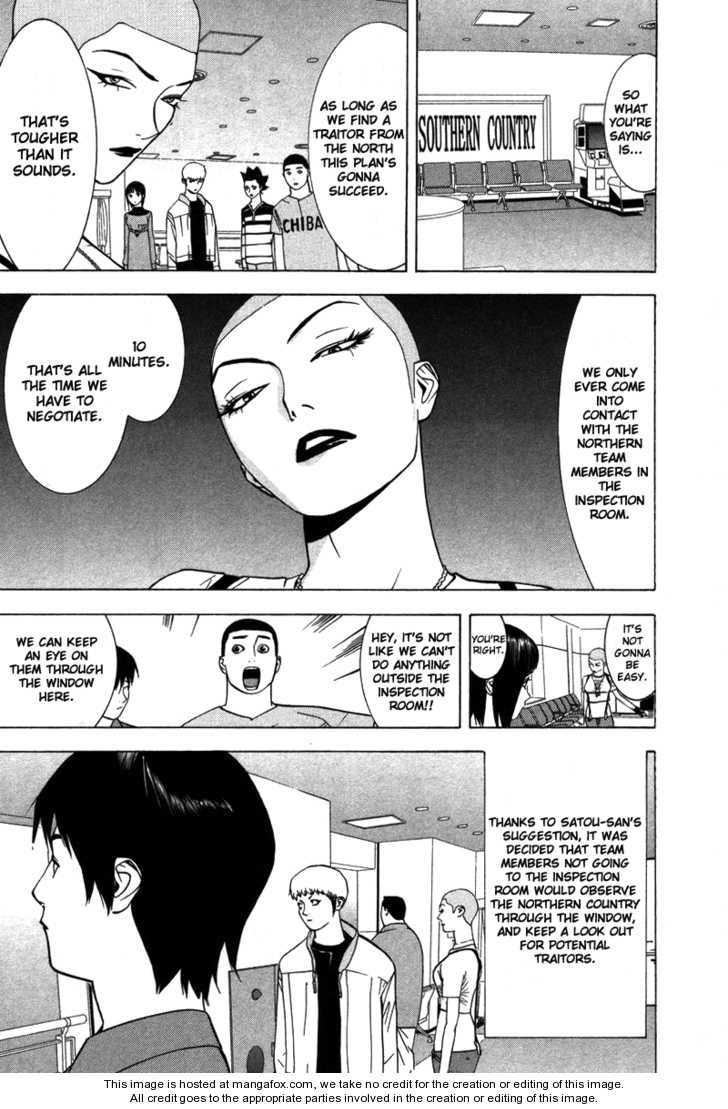 Liar Game 44 Page 2