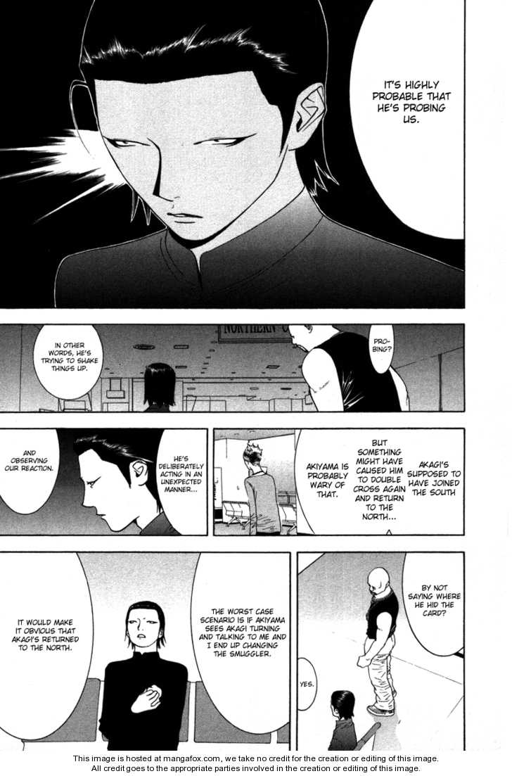 Liar Game 53 Page 4