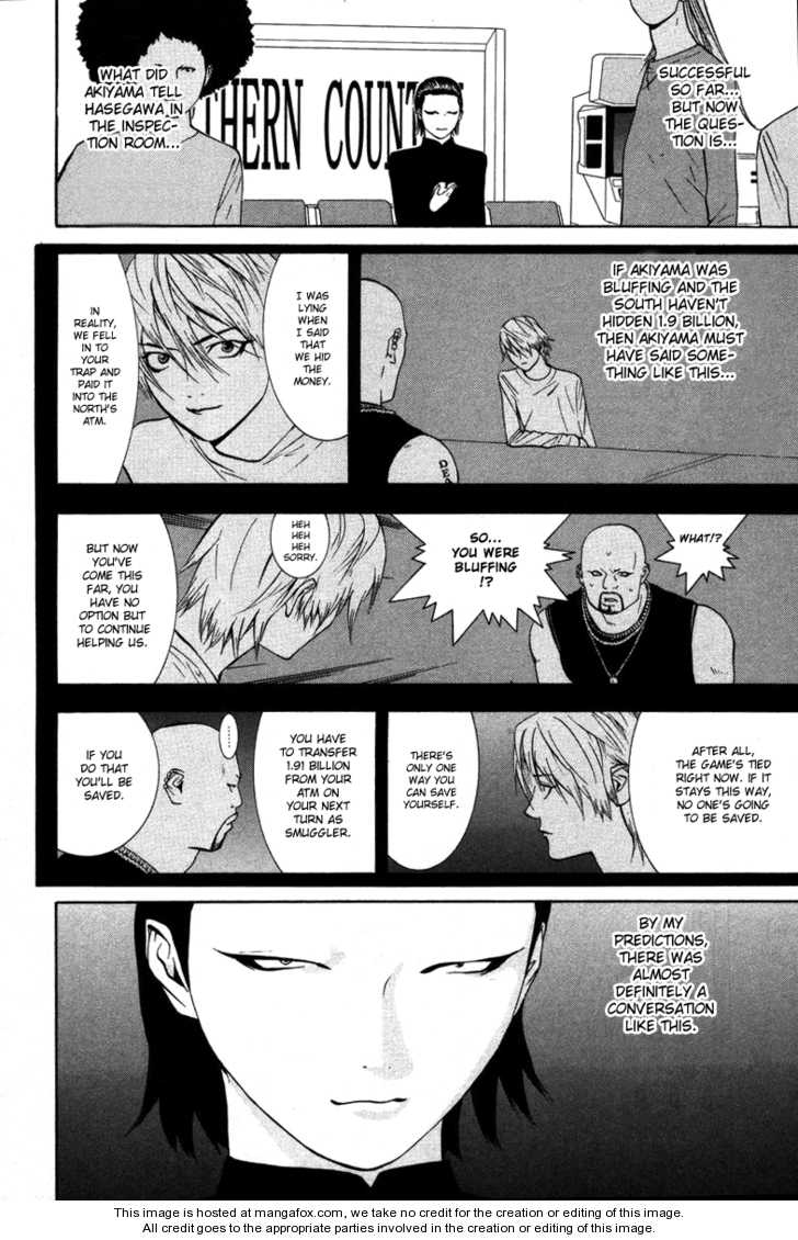 Liar Game 54 Page 3