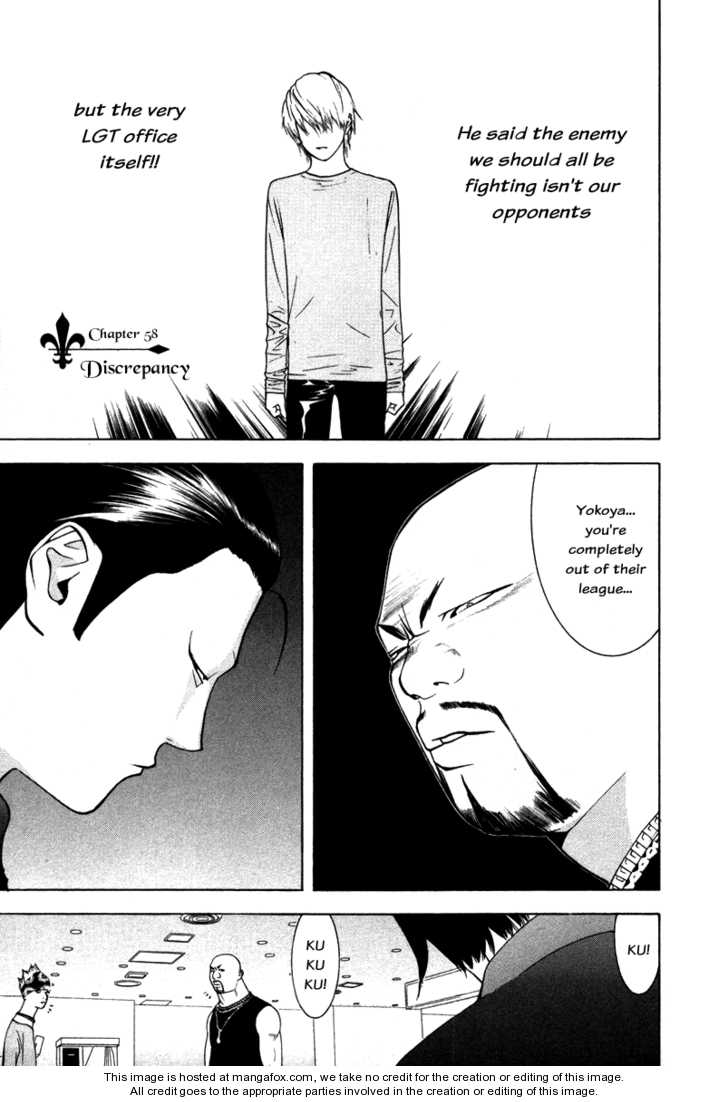 Liar Game 58 Page 1