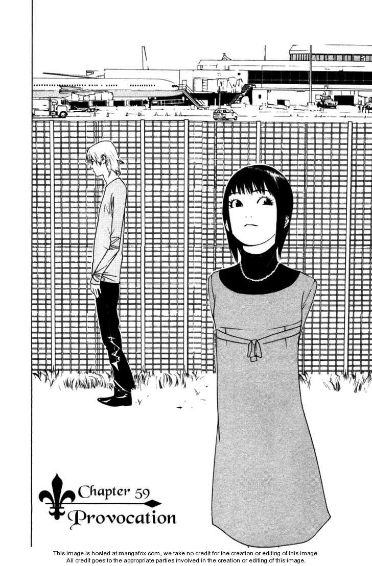 Liar Game 59 Page 2