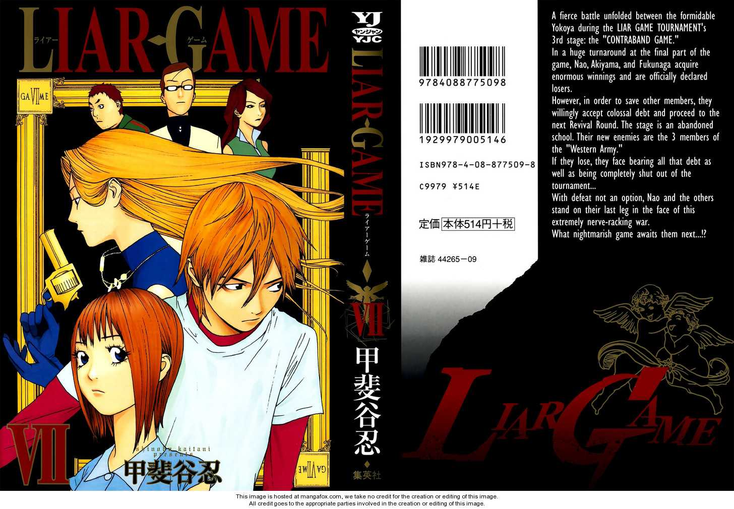 Liar Game 60 Page 1