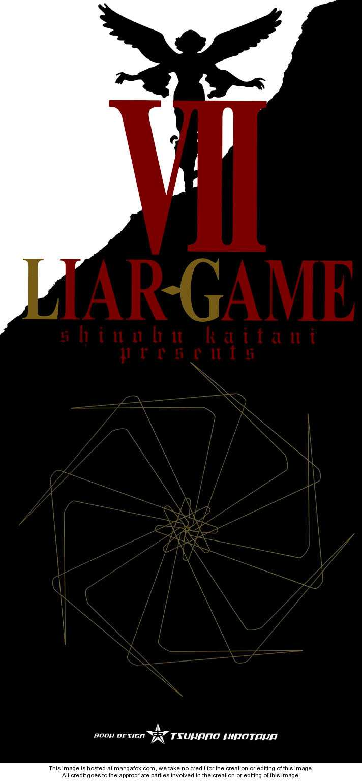 Liar Game 60 Page 2