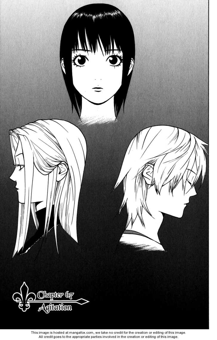 Liar Game 67 Page 1