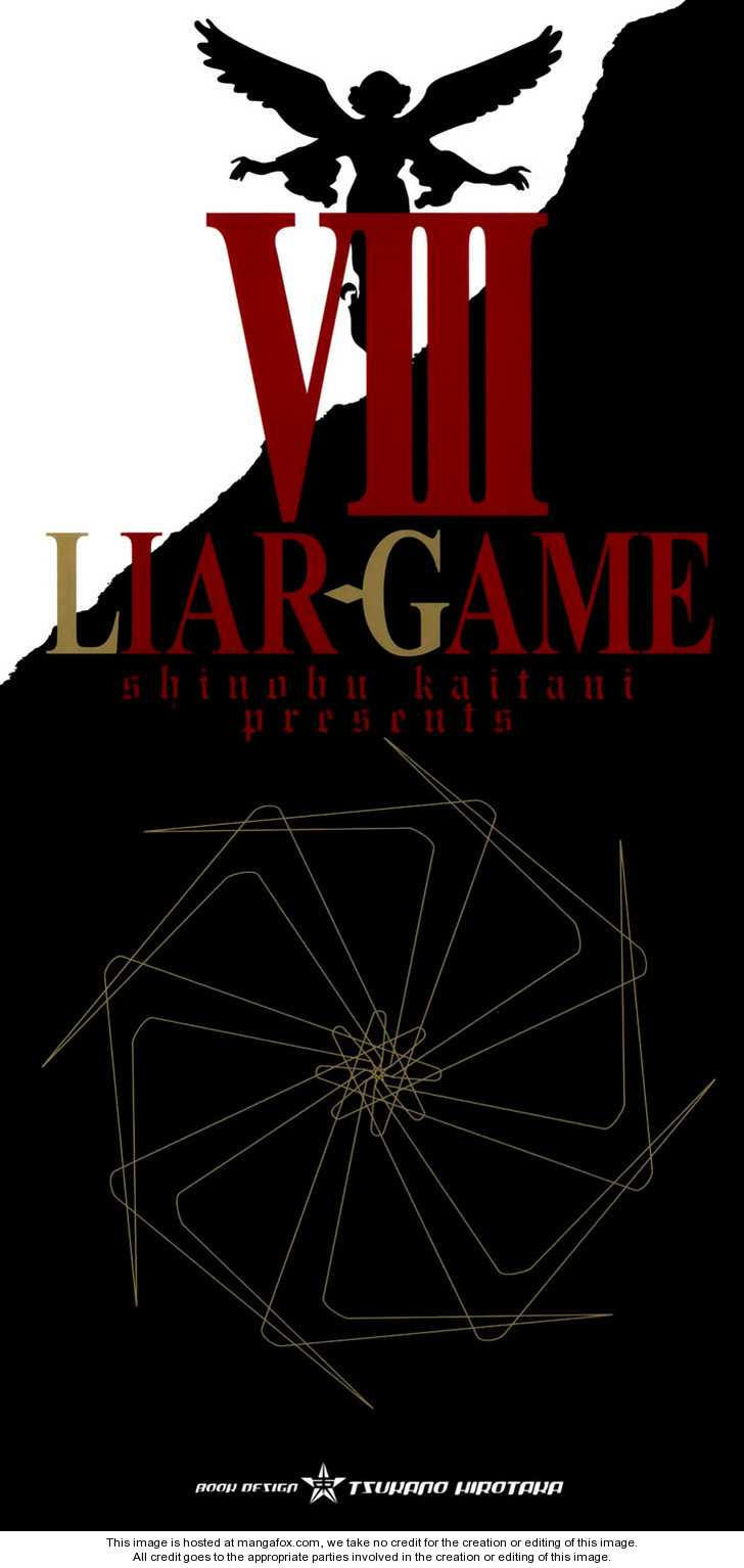 Liar Game 71 Page 2