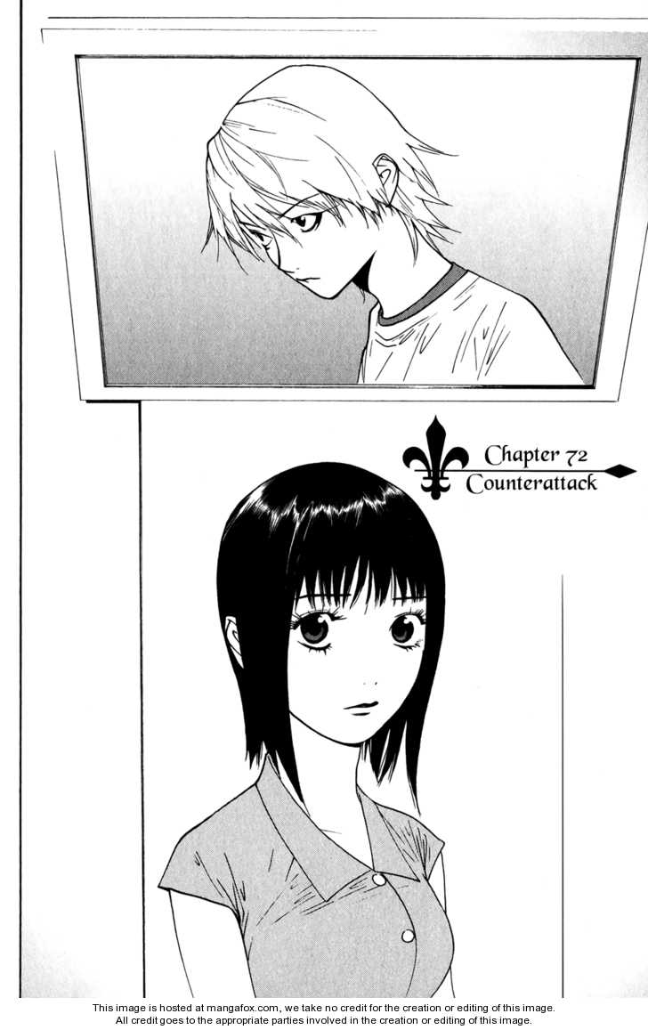 Liar Game 72 Page 2