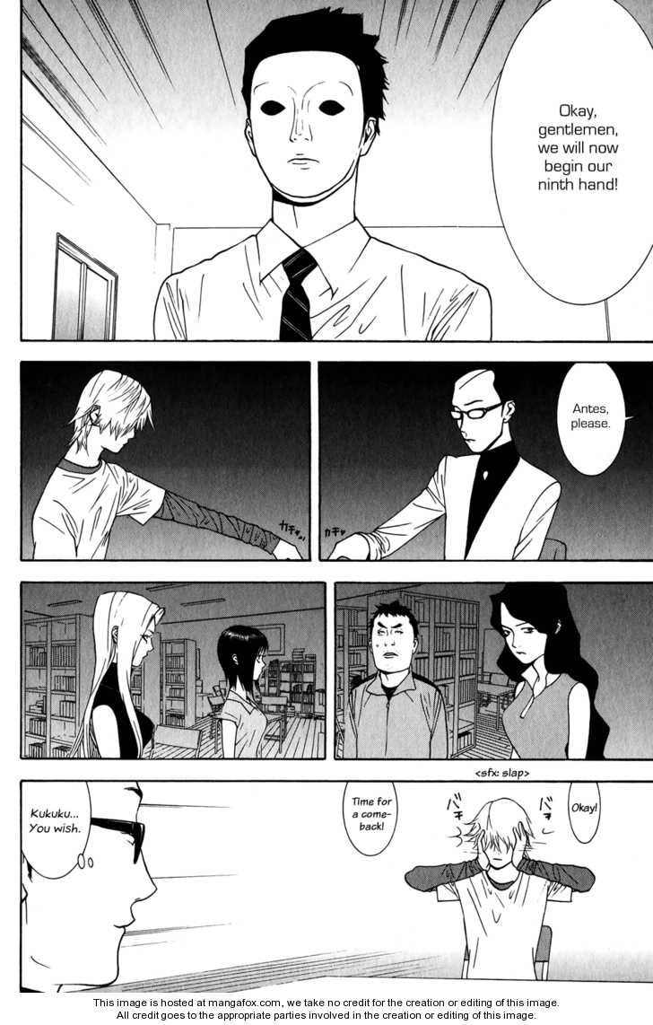 Liar Game 75 Page 2