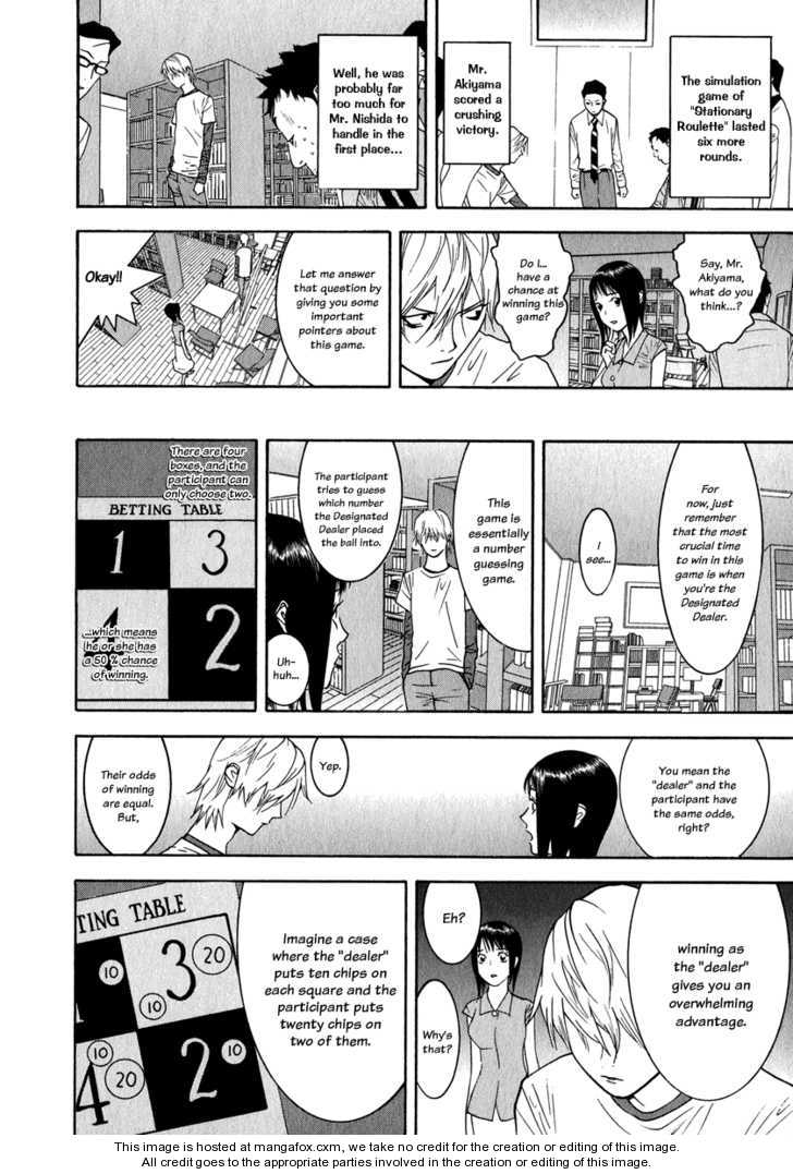 Liar Game 79 Page 2