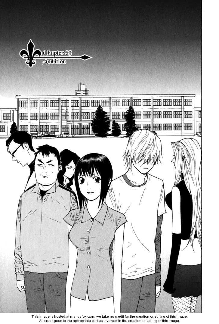 Liar Game 83 Page 1