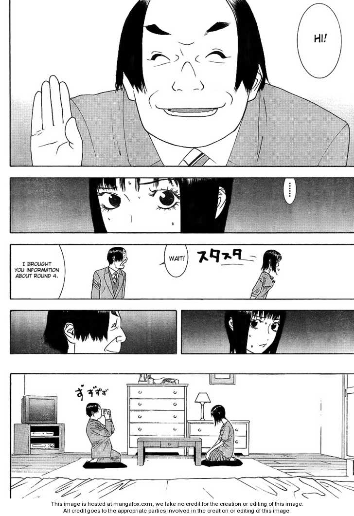 Liar Game 84 Page 4