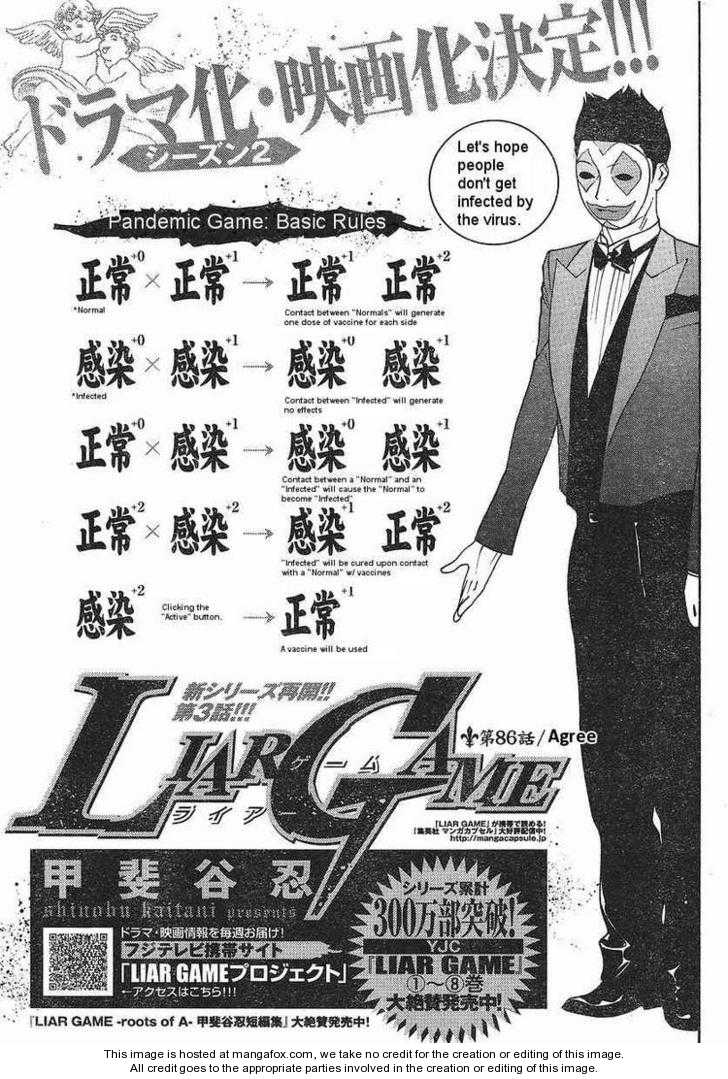Liar Game 86 Page 1