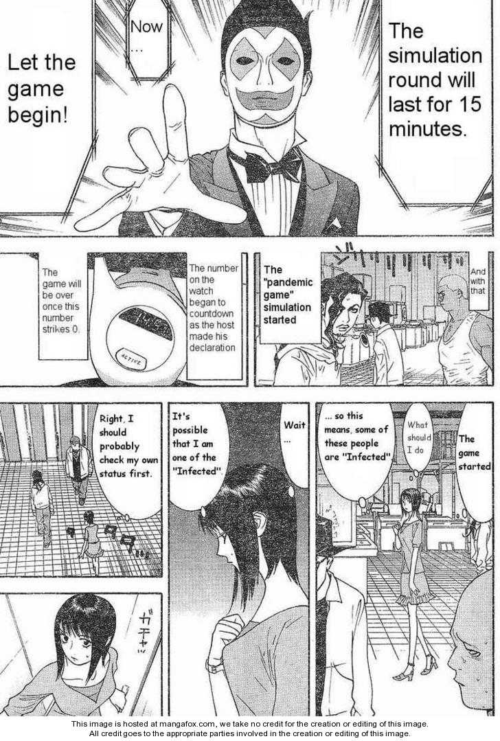 Liar Game 86 Page 3
