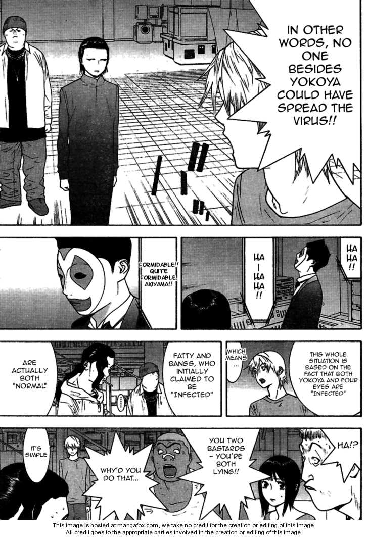 Liar Game 89 Page 4