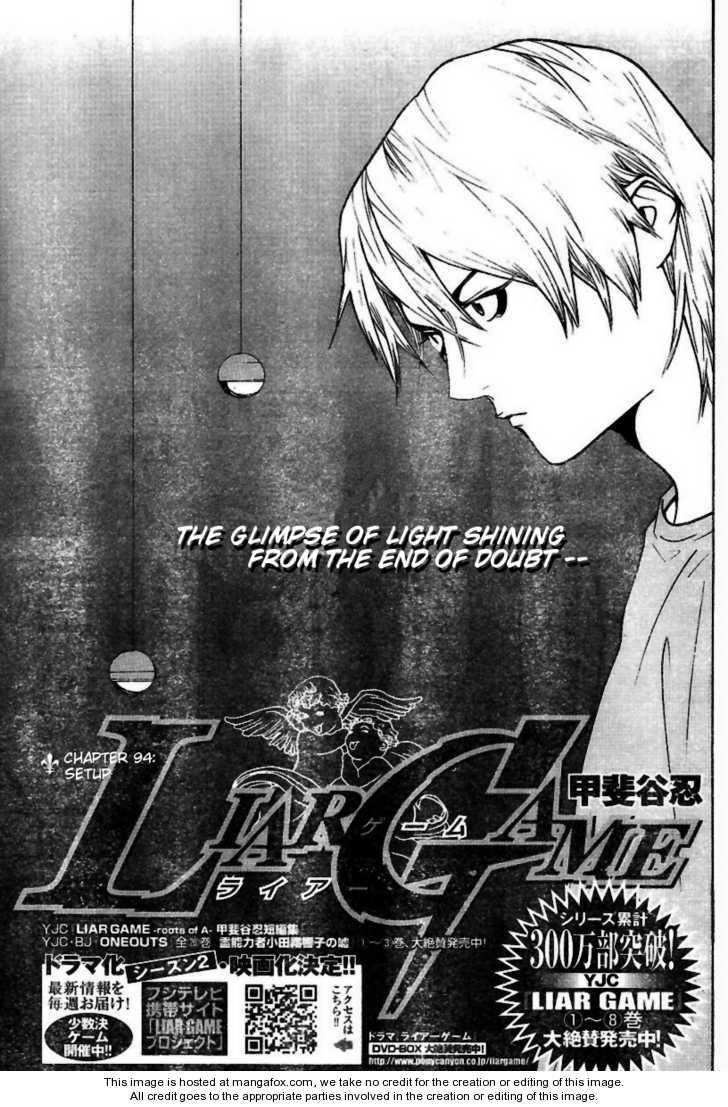 Liar Game 94 Page 2