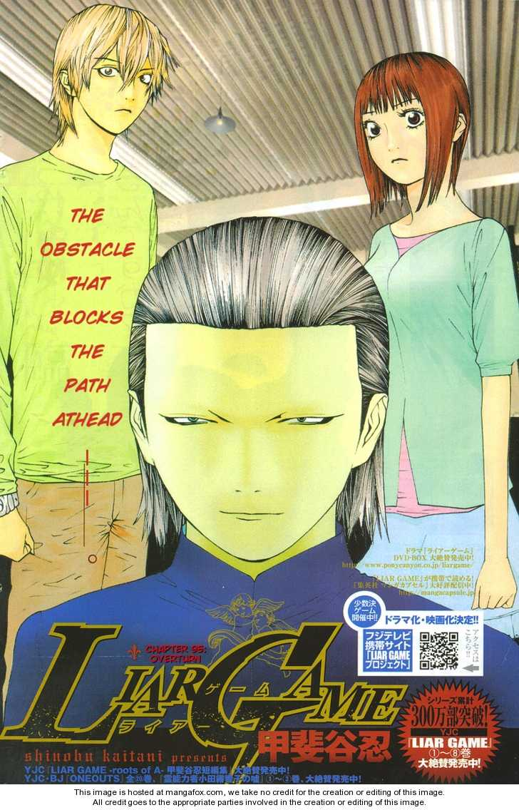 Liar Game 95 Page 2