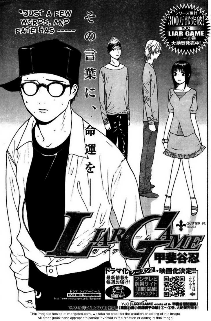 Liar Game 97 Page 2