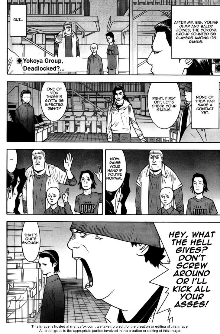 Liar Game 98 Page 2