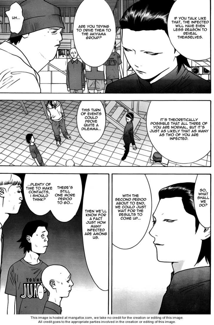 Liar Game 98 Page 3