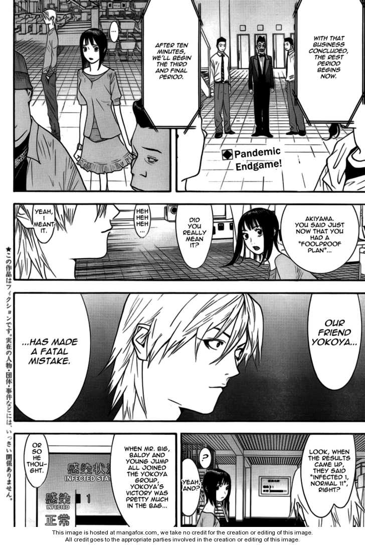 Liar Game 99 Page 2