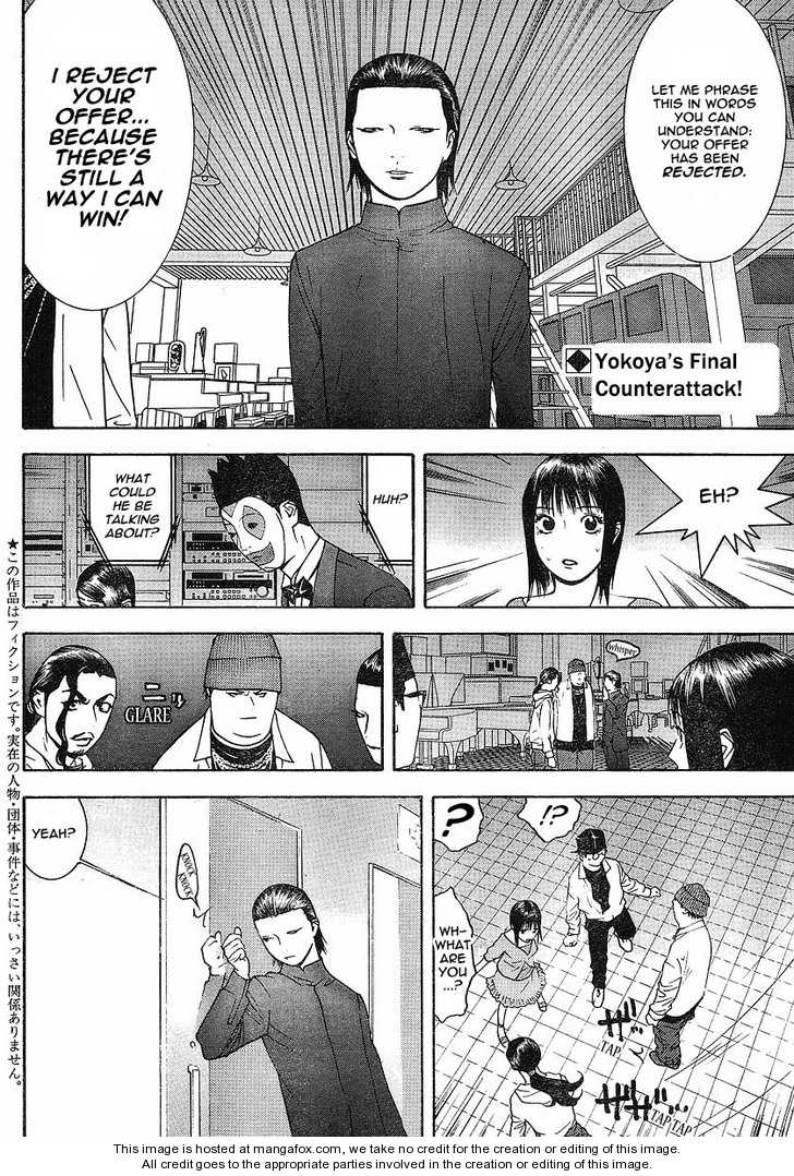Liar Game 101 Page 2