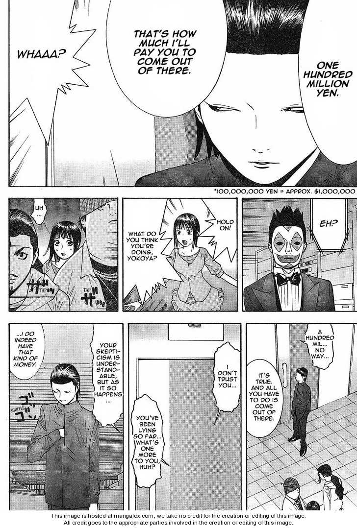 Liar Game 101 Page 4