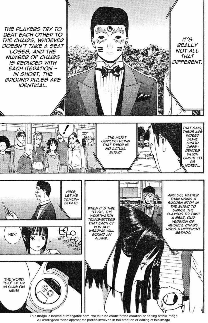 Liar Game 104 Page 3
