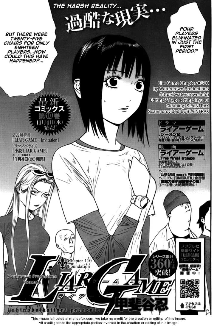 Liar Game 110 Page 1
