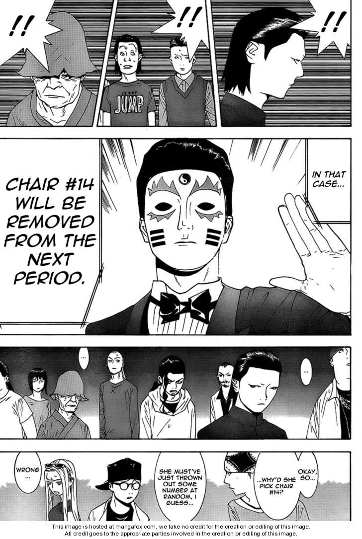 Liar Game 112 Page 3
