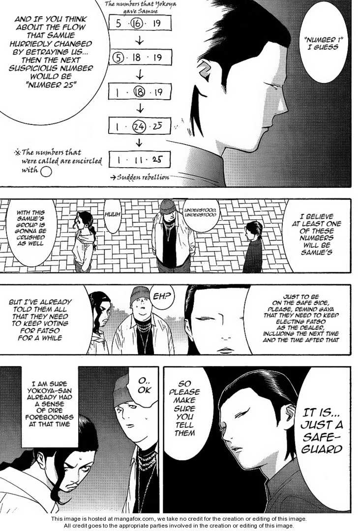 Liar Game 118 Page 3