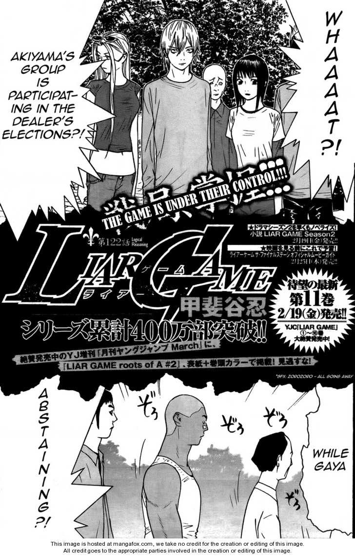 Liar Game 122 Page 1