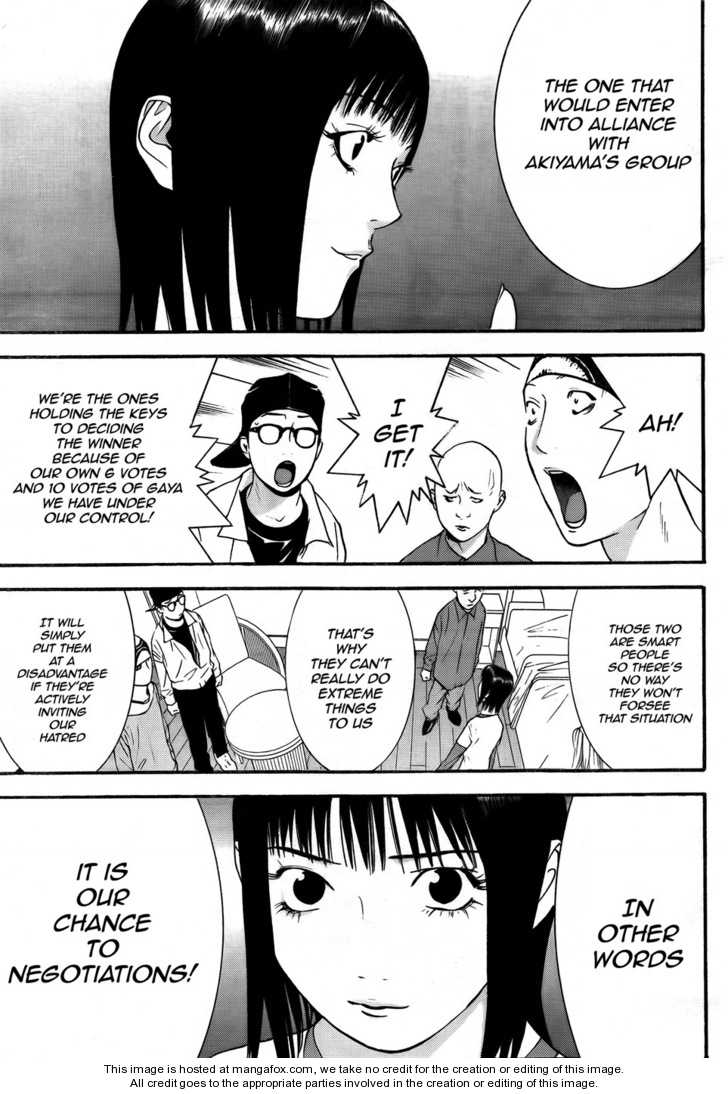 Liar Game 124 Page 4