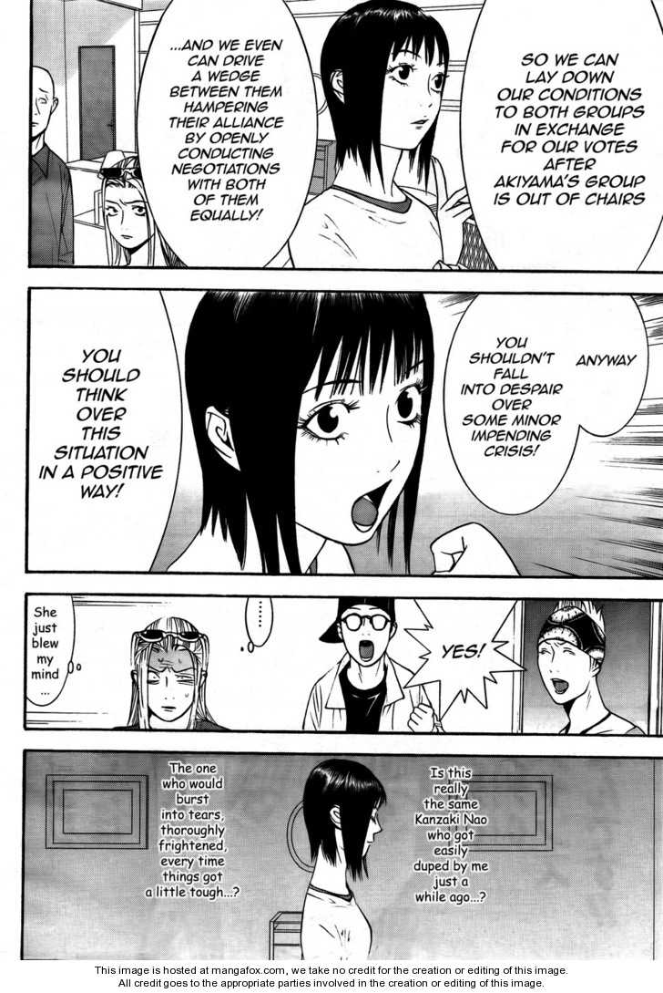 Liar Game 124 Page 5