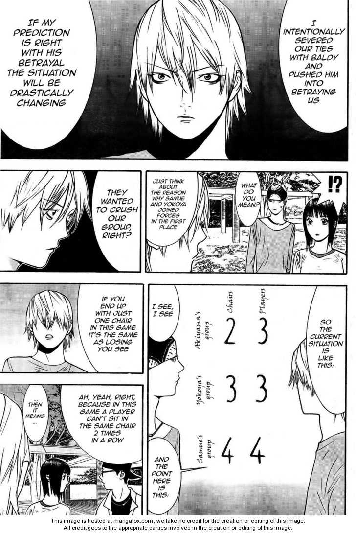 Liar Game 128 Page 3