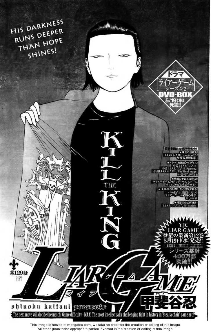 Liar Game 129 Page 1