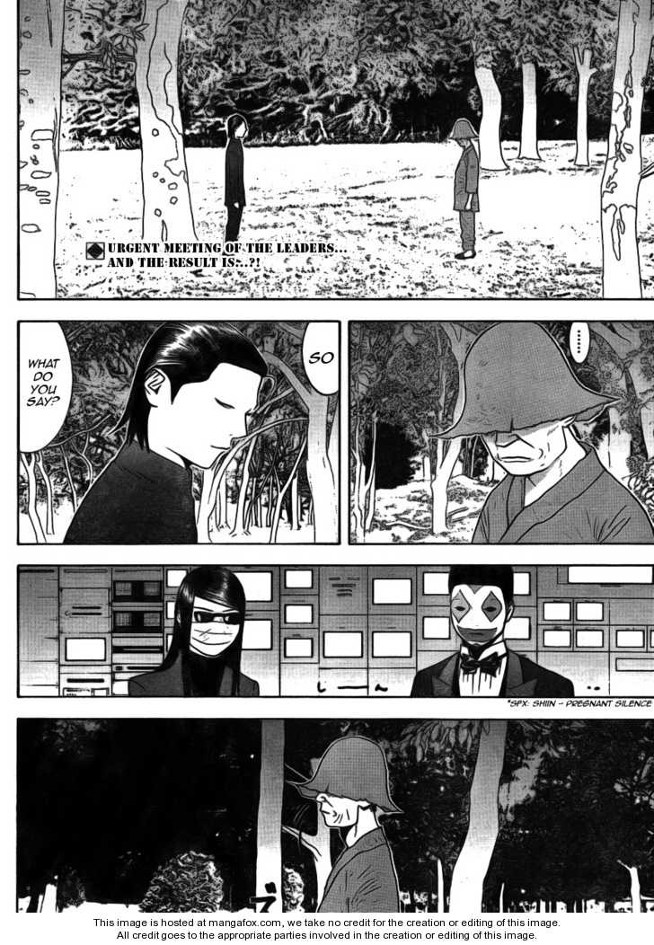 Liar Game 131 Page 2