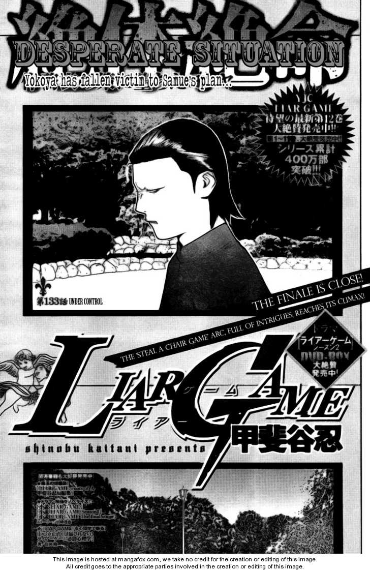 Liar Game 133 Page 1