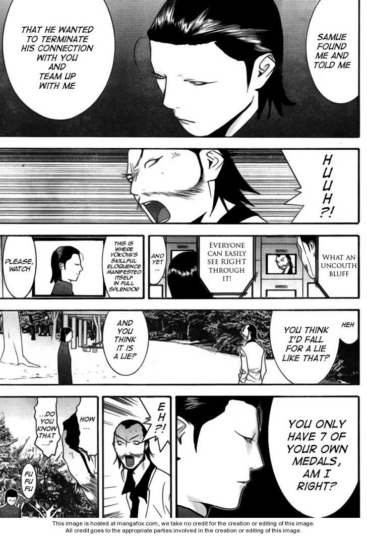 Liar Game 135 Page 3