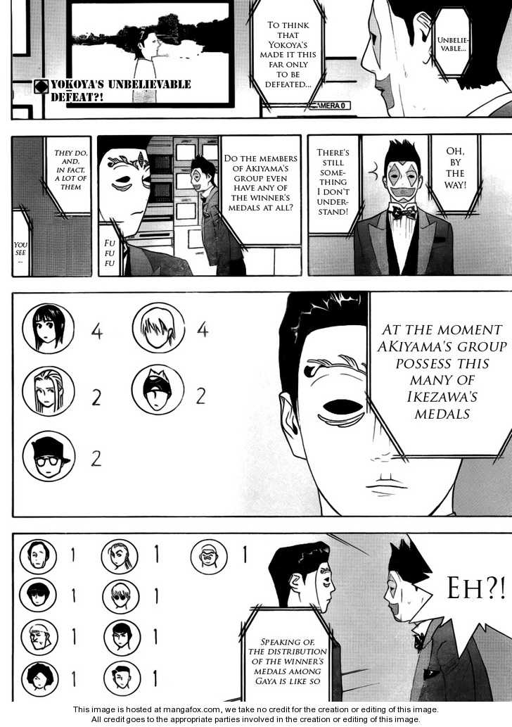 Liar Game 138 Page 2