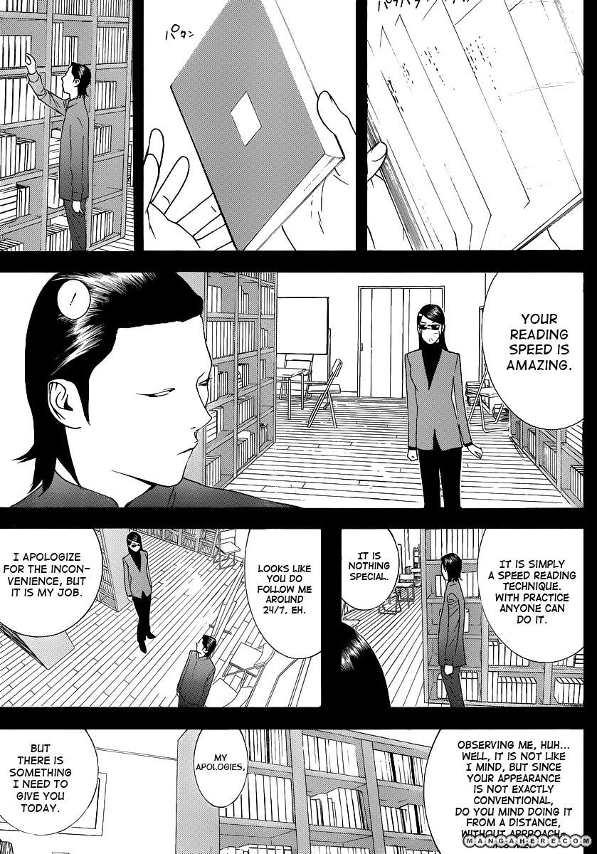 Liar Game 140 Page 3