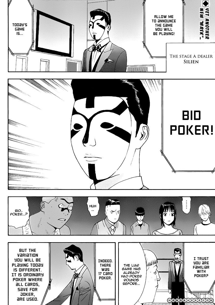 Liar Game 141 Page 2