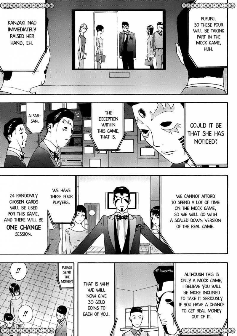 Liar Game 142 Page 3