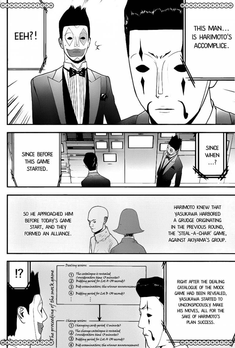 Liar Game 149 Page 3