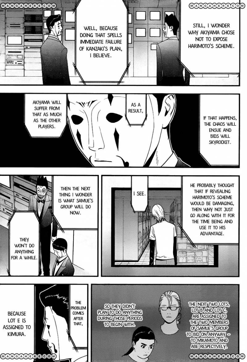 Liar Game 150 Page 3