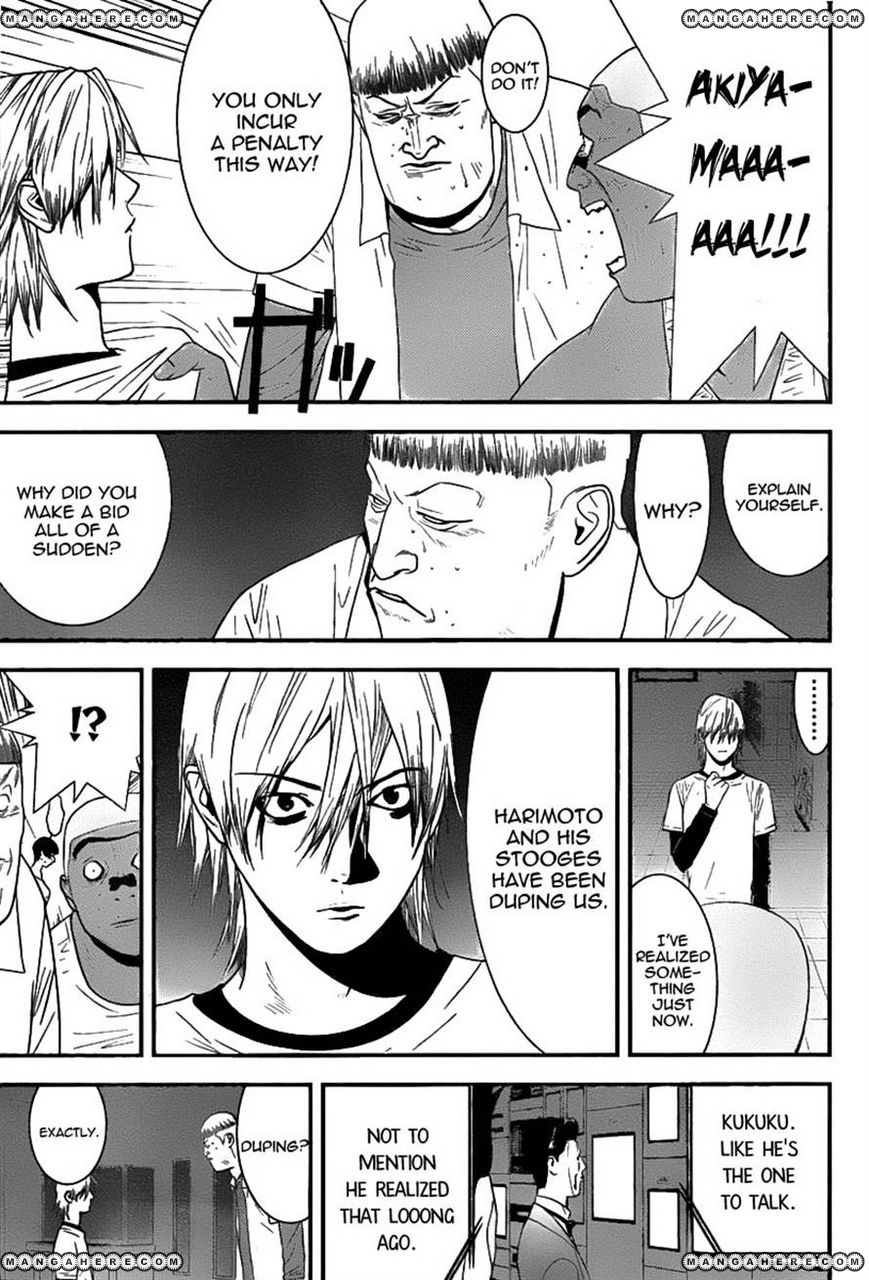 Liar Game 151 Page 3
