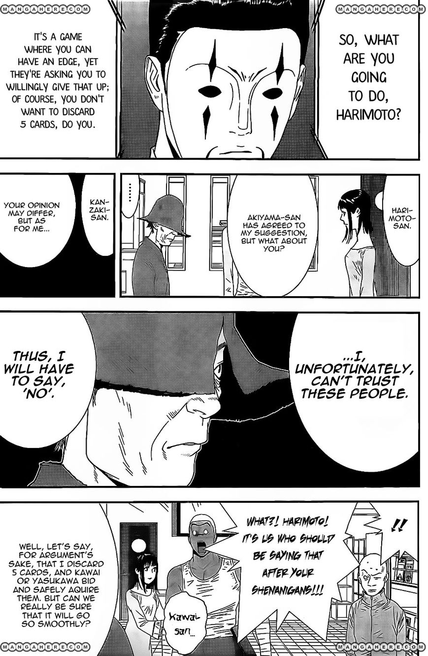 Liar Game 154 Page 3
