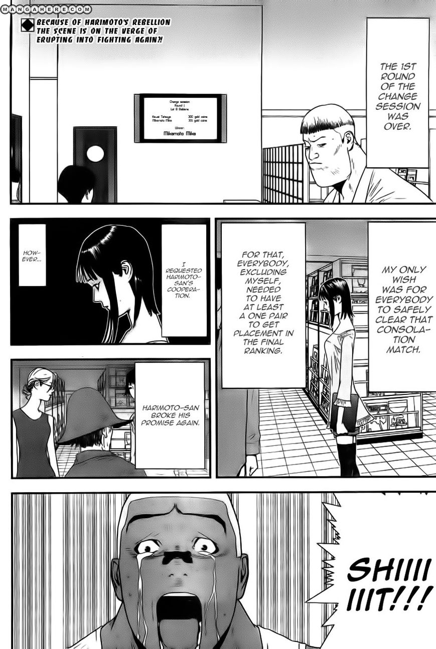 Liar Game 156 Page 2